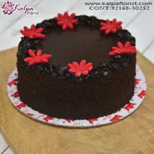 Send Freshly Baked Cake Delhi, Online Cake Delivery, Order Cake Online, Send Cakes to Punjab, Online Cake Delivery in Punjab,  Online Cake Order,  Cake Online, Online Cake Delivery in India, Online Cake Delivery Near Me, Online Birthday Cake Delivery in Bangalore,  Send Cakes Online with home Delivery, Online Cake Delivery India,  Online shopping for  Cakes to Jalandhar, Order Birthday Cakes, Order Delicious Cakes Home Delivery Online, Buy and Send Cakes to India, Kalpa Florist.
