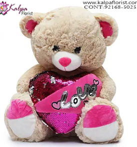 Send Soft Toys to USA,  Send Gifts to Mumbai Online , Teddy Bear Online Purchase, Teddy Bear Online Booking, Buy Teddy Bear Online, Teddy Bear Online in India, Teddy Bear Online Australia, Teddy Bear Online South Africa, Send Teddy bear Online with home Delivery, Same Day Online Teddy bear Delivery in Jalandhar, Online Teddy bear delivery in Jalandhar,  Midnight Teddy Bear delivery in Jalandhar,  Online shopping for Teddy Bear to Jalandhar, Kalpa Florist
