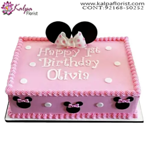 USA Cake Delivery, Online Cake Delivery, Order Cake Online, Send Cakes to Punjab, Online Cake Delivery in Punjab,  Online Cake Order,  Cake Online, Online Cake Delivery in India, Online Cake Delivery Near Me, Online Birthday Cake Delivery in Bangalore,  Send Cakes Online with home Delivery, Online Cake Delivery India,  Online shopping for  Cakes to Jalandhar, Order Birthday Cakes, Order Delicious Cakes Home Delivery Online, Buy and Send Cakes to India, Kalpa Florist.