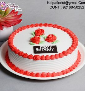 Buy Cakes Online Bangalore, Cakes In Chandigarh Online, Best Cakes In Chandigarh, Designer Cakes In Chandigarh, Cakes Delivery In Chandigarh, Theme Cakes In Chandigarh,  Birthday Cakes In Chandigarh,  Cake Online, Wedding Anniversary Cakes In Chandigarh, Online Cake Delivery Near Me, Barbie Cakes In Chandigarh,  Send Cakes Online with home Delivery, Online Cake Delivery India,  Online shopping for  Cakes, Order Birthday Cakes, Order Cakes Online In Chandigarh, Birthday Cakes Online In Chandigarh, Best Birthday Cakes in Chandigarh, Online Cakes Delivery In Chandigarh, Kalpa Florist.