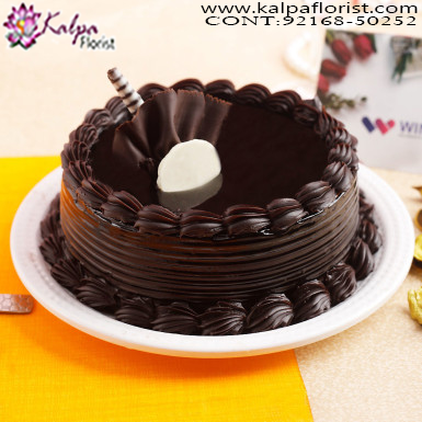 Buy Cakes Online Mumbai, Cakes In Chandigarh Online, Best Cakes In Chandigarh, Designer Cakes In Chandigarh, Cakes Delivery In Chandigarh, Theme Cakes In Chandigarh,  Birthday Cakes In Chandigarh,  Cake Online, Wedding Anniversary Cakes In Chandigarh, Online Cake Delivery Near Me, Barbie Cakes In Chandigarh,  Send Cakes Online with home Delivery, Online Cake Delivery India,  Online shopping for  Cakes, Order Birthday Cakes, Order Cakes Online In Chandigarh, Birthday Cakes Online In Chandigarh, Best Birthday Cakes in Chandigarh, Online Cakes Delivery In Chandigarh, Kalpa Florist.
