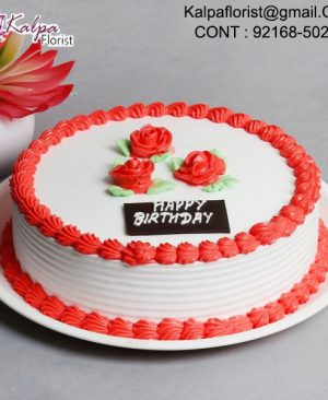 Buy Cakes Online Near Me, Cakes In Chandigarh Online, Best Cakes In Chandigarh, Designer Cakes In Chandigarh, Cakes Delivery In Chandigarh, Theme Cakes In Chandigarh,  Birthday Cakes In Chandigarh,  Cake Online, Wedding Anniversary Cakes In Chandigarh, Online Cake Delivery Near Me, Barbie Cakes In Chandigarh,  Send Cakes Online with home Delivery, Online Cake Delivery India,  Online shopping for  Cakes, Order Birthday Cakes, Order Cakes Online In Chandigarh, Birthday Cakes Online In Chandigarh, Best Birthday Cakes in Chandigarh, Online Cakes Delivery In Chandigarh, Kalpa Florist.