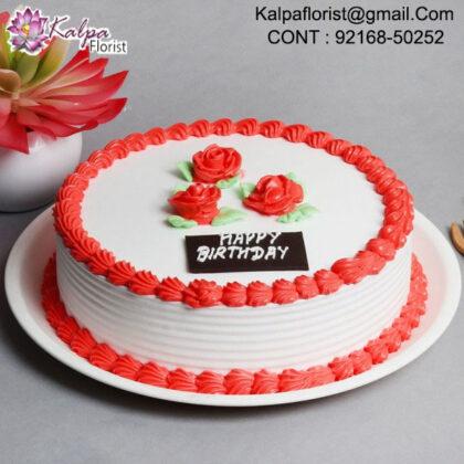 Buy Cakes Online Uk, Cakes In Chandigarh Online, Best Cakes In Chandigarh, Designer Cakes In Chandigarh, Cakes Delivery In Chandigarh, Theme Cakes In Chandigarh, Birthday Cakes In Chandigarh, Cake Online, Wedding Anniversary Cakes In Chandigarh, Online Cake Delivery Near Me, Barbie Cakes In Chandigarh, Send Cakes Online with home Delivery, Online Cake Delivery India, Online shopping for Cakes, Order Birthday Cakes, Order Cakes Online In Chandigarh, Birthday Cakes Online In Chandigarh, Best Birthday Cakes in Chandigarh, Online Cakes Delivery In Chandigarh, Kalpa Florist.