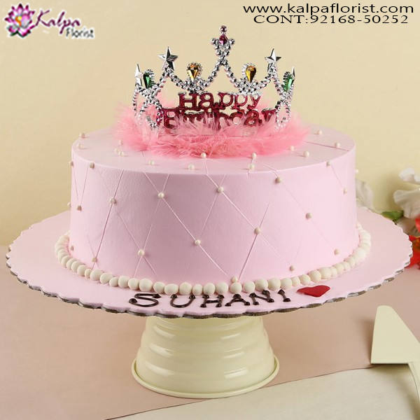 Awe Inspiring Cake Online Delivery Kalpa Florist Funny Birthday Cards Online Alyptdamsfinfo