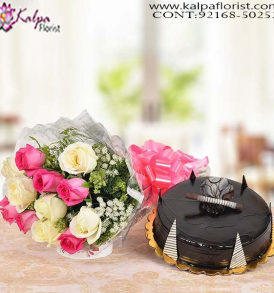 Flowers and Cake Online Order, Send Cake and Flowers, Same Day Delivery Gifts Kolkata, Same Day delivery Gifts Mumbai, Send Cake and Flowers to Hyderabad India, Same Day Delivery Birthday Gifts for Him, Send Combo Gifts Online in India, Buy Combo Gifts, Same Day Delivery Gifts, Birthday gifts online Shopping, Send Combo Gifts India, Combo Gifts Delivery, Buy Combo Gifts, Buy/Send Online All Combo Gifts, Gifts Combos Online, Buy Combo Gifts for Birthday Online, Send Cake and Flowers in Bangalore, Kalpa Florist.