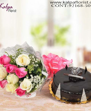 Flowers and Cake Online Order, Send Cake and Flowers,Same Day Delivery Gifts Kolkata, Same Day delivery Gifts Mumbai, Send Cake and Flowers to Hyderabad India, Same Day Delivery Birthday Gifts for Him, Send Combo Gifts Online in India, Buy Combo Gifts, Same Day Delivery Gifts, Birthday gifts online Shopping, Send Combo Gifts India, Combo Gifts Delivery, Buy Combo Gifts, Buy/Send Online All Combo Gifts, Gifts Combos Online, Buy Combo Gifts for Birthday Online, Send Cake and Flowers in Bangalore, Kalpa Florist.