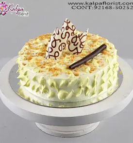 Online Cake Order Amritsar, Order Birthday Cake Online, Order Cake Online Hyderabad, Online Cake Delivery, Order Cake Online, Send Cakes to Punjab, Online Cake Delivery in Punjab,  Online Cake Order,  Cake Online, Online Cake Delivery in India, Online Cake Delivery Near Me, Online Birthday Cake Delivery in Bangalore,  Send Cakes Online with home Delivery, Online Cake Delivery India,  Online shopping for  Cakes to Jalandhar, Order Birthday Cakes, Order Delicious Cakes Home Delivery Online, Buy and Send Cakes to India, Kalpa Florist.