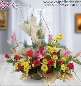 Online Flower Delivery in Delhi, Order Flowers Online Chandigarh, Send Flowers Online Chandigarh, Online Bouquet Delivery Chandigarh, Online Flowers In Chandigarh, Online Flowers Delivery In Chandigarh, Online Flower Shop In Chandigarh, Order Flowers Online in Chandigarh, Send Flowers Online in Chandigarh, Send Flowers to Chandigarh Online, Online Flower Delivery Chandigarh, Online Bouquet Delivery in Chandigarh, Online Delivery of Flowers in Chandigarh, Kalpa Florist.