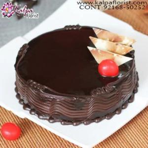 Order Online Cake, Cakes In Chandigarh Online, Best Cakes In Chandigarh, Designer Cakes In Chandigarh, Cakes Delivery In Chandigarh, Theme Cakes In Chandigarh, Birthday Cakes In Chandigarh, Cake Online, Wedding Anniversary Cakes In Chandigarh, Online Cake Delivery Near Me, Barbie Cakes In Chandigarh, Send Cakes Online with home Delivery, Online Cake Delivery India, Online shopping for Cakes, Order Birthday Cakes, Order Cakes Online In Chandigarh, Birthday Cakes Online In Chandigarh, Best Birthday Cakes in Chandigarh, Online Cakes Delivery In Chandigarh, Kalpa Florist.