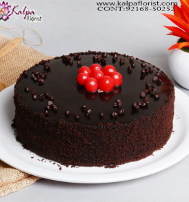 Order a Cake Online Hyderabad, Cakes In Chandigarh Online, Best Cakes In Chandigarh, Designer Cakes In Chandigarh, Cakes Delivery In Chandigarh, Theme Cakes In Chandigarh,  Birthday Cakes In Chandigarh,  Cake Online, Wedding Anniversary Cakes In Chandigarh, Online Cake Delivery Near Me, Barbie Cakes In Chandigarh,  Send Cakes Online with home Delivery, Online Cake Delivery India,  Online shopping for  Cakes, Order Birthday Cakes, Order Cakes Online In Chandigarh, Birthday Cakes Online In Chandigarh, Best Birthday Cakes in Chandigarh, Online Cakes Delivery In Chandigarh, Kalpa Florist.
