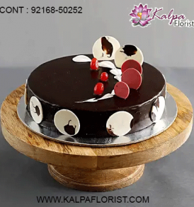 online cake delivery in pathankot, online cake delivery in nakodar, online cake order in pathankot, online birthday cake delivery in pathankot, online cake and flower delivery in pathankot, online cake delivery in ludhiana, online cake order in ludhiana, online cake order in ludhiana punjab, online eggless cake delivery in ludhiana, online birthday cake delivery in ludhiana, online photo cake delivery in ludhiana, birthday cake order online in ludhiana, online cake delivery in ludhiana punjab, kalpa florist