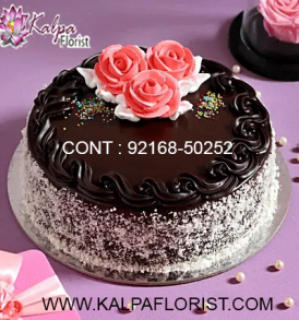 aniversary cake online india, anniversary cake india, aniversary cake indian, aniversary cake online india, wedding aniversary cake india, wedding anniversary cake indian, send anniversary cake to india, order aniversary cake online india, aniversary cake to india, kalpa florist