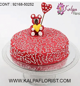 best cake for birthday, best cake for birthday near me, best cake for birthday girl, best cake for birthday boy, best cake for birthday party, best cakes for birthday in bangalore, best cake for birthday cake, best cake for birthday in bangalore, best birthday cake for a man, kalpa florist