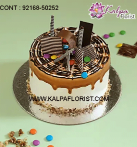 birthday cake price, birthday cake price in india, birthday cake price in jalandhar, birthday cake price list, birthday cake price 1kg, birthday cake price near me, birthday cake price list in india, birthday cake average price, happy birthday cake price, a birthday cake cost, birthday cake bakery price, kalpa florist