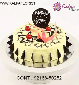 birthday cake online, birthday cake online name, birthday cake online order, birthday cake online ludhiana, birthday cake online near me, birthday cake online price, birthday cake online delhi, birhday cake online order delhi, birthday cake online ahmedabad, happy birthday cake online, kalpa florist