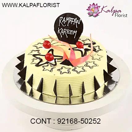Amazing Birthday Cake Online Kalpa Florist Birthday Cards Printable Opercafe Filternl