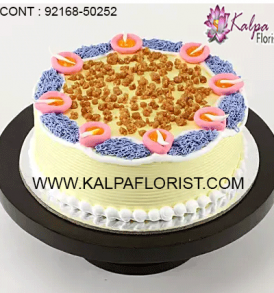 diwali cake ideas, diwali sweet ideas, diwali cake images, diwali sweet box ideas, diwali sweet meat ideas, diwali sweet packing ideas, diwali cakes hampers, diwali cake design, diwali cake for sale, diwali sweet how to make, diwali ka cake, kalpa florist
