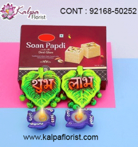 diwali gift box, diwali gift box design, diwali gift box ideas, diwali gift box packing, diwali gift box online, diwali gift boxes wholesale, diwali gift boxes online india, box diwali gift box, diwali sweets gift boxes chennai, diwali chocolate gift box, diwali dry fruit gift box, gift boxe ideas for diwali, diwali offer gift box, diwali gift boxes shop, kalpa florist