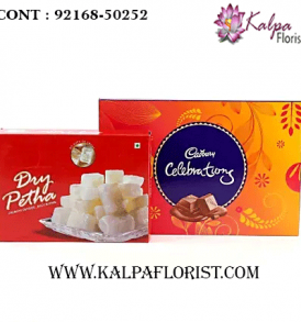 diwali sweets online india, diwali sweets delivery india, buy diwali sweets online india, diwali gift sweets online india, diwali sweets online delivery, diwali sweets online order, diwali sweets online delhi, diwali sweets online mumbai, diwali sweets online chennai, diwali sweets online bangalore, diwali sweets online kerala, diwali sweets and snacks online, buy diwali sweets online india, indian, gift, special, kalpa florist