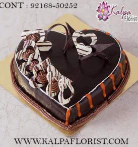 half kg cake size, half kg cake size in inches, half kg cake size price, half kg cake tin size, 1 and half kg cake size, half kg black forest cake size, tin size for half kg cake, half kg cake low price, size of half kg cake, best cake for birthday, half kg cake design, half kg cake amount, kalpa florist