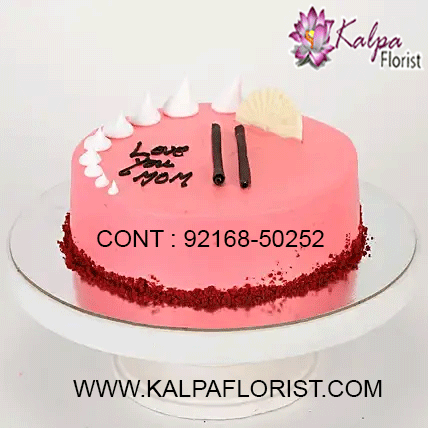 Pleasant Happy Birthday Cake With Name Kalpa Florist Personalised Birthday Cards Paralily Jamesorg