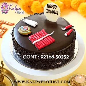 happy diwali cake, happy diwali cake toppers, happy diwali cake images, happy diwali cake with name, happy diwali sweet, happy diwali sweet box, happy diwali cakes, happy diwali my sweet wife, happy diwali my sweet husband, kalpa florist