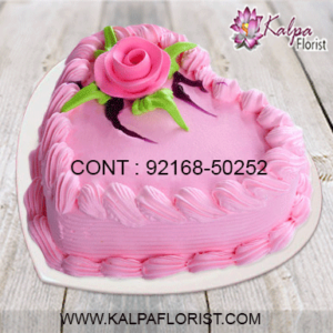 heart shaped cake price, heart shaped chocolate cake price, online cake and gift, online cake and gift delivery, online cake and gift delivery in delhi, online cake and gift delivery in hyderabad, birthday cake and gift online, online birthday cake and gift delivery, online birthday cake and gift delivery in bangalore, gift cake and flowers online bangalore, online cake and gifts delivery in coimbatore, gift cake and flower online, online cake and gifts, kalpa florist