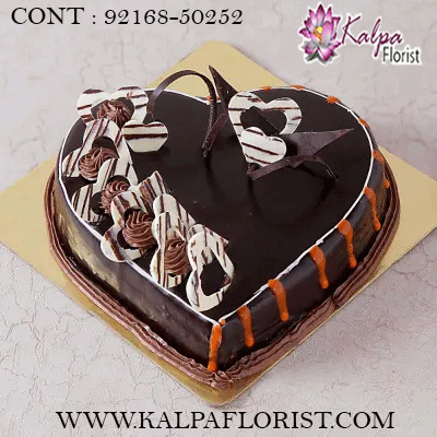 Surprising Heart Shaped Cake For Birthday Kalpa Florist Funny Birthday Cards Online Eattedamsfinfo