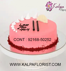 premium cakes near me, cakes near me prices, cakes near me online, cakes near me open, cakes near me home delivery, cakes near me delivery, cakes near me open now, cakes near me order online, anniversary cakes near me, affordable cakes near me, the best cakes near me, cakes near me best, cakes near by me, kalpa florist