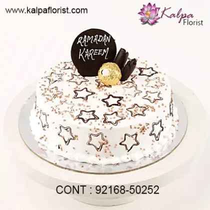 Order Cakes Online Delivery, Order Birthday Cake Online, Order Cake Online Hyderabad, Online Cake Delivery, Order Cake Online, Send Cakes to Punjab, Online Cake Delivery in Punjab,  Online Cake Order,  Cake Online, Online Cake Delivery in India, Online Cake Delivery Near Me, Online Birthday Cake Delivery in Bangalore, Online Birthday Cake Delivery In Gurdaspur,  Send Cakes Online with home Delivery, Online Cake Delivery India,  Online shopping for  Cakes to Jalandhar, Order Birthday Cakes, Order Delicious Cakes Home Delivery Online, Buy and Send Cakes to India, Kalpa Florist