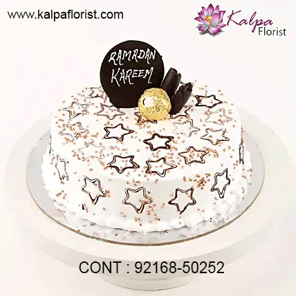 Brilliant Online Birthday Cake Delivery In Gurdaspur Kalpa Florist Funny Birthday Cards Online Fluifree Goldxyz