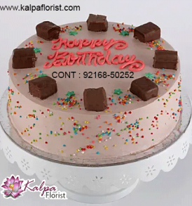 Order Cakes Online Delivery, Order Birthday Cake Online, Order Cake Online Hyderabad, Online Cake Delivery, Order Cake Online, Send Cakes to Punjab, Online Cake Delivery in Punjab,  Online Cake Order,  Cake Online, Online Cake Delivery in India, Online Cake Delivery Near Me, Online Birthday Cake Delivery in Bangalore, Online Birthday Cake Delivery In Mukerian,  Send Cakes Online with home Delivery, Online Cake Delivery India,  Online shopping for  Cakes to Jalandhar, Order Birthday Cakes, Order Delicious Cakes Home Delivery Online, Buy and Send Cakes to India, Kalpa Florist.
