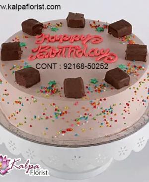 Order Cakes Online Delivery, Order Birthday Cake Online, Order Cake Online Hyderabad, Online Cake Delivery, Order Cake Online, Send Cakes to Punjab, Online Cake Delivery in Punjab, Online Cake Order, Cake Online, Online Cake Delivery in India, Online Cake Delivery Near Me, Online Birthday Cake Delivery in Bangalore, Online Birthday Cake Delivery In Mukerian, Send Cakes Online with home Delivery, Online Cake Delivery India, Online shopping for Cakes to Jalandhar, Order Birthday Cakes, Order Delicious Cakes Home Delivery Online, Buy and Send Cakes to India, Kalpa Florist.