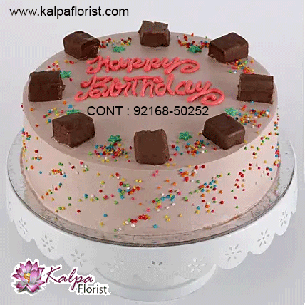 Pleasing Online Birthday Cake Delivery In Mukerian Kalpa Florist Funny Birthday Cards Online Fluifree Goldxyz