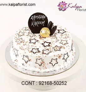 Order Cakes Online Delivery, Order Birthday Cake Online, Order Cake Online Hyderabad, Online Cake Delivery, Order Cake Online, Send Cakes to Punjab, Online Cake Delivery in Punjab,  Online Cake Order,  Cake Online, Online Cake Delivery in India, Online Cake Delivery Near Me, Online Birthday Cake Delivery in Bangalore, Online Birthday Cake Delivery In Pathankot,  Send Cakes Online with home Delivery, Online Cake Delivery India,  Online shopping for  Cakes to Jalandhar, Order Birthday Cakes, Order Delicious Cakes Home Delivery Online, Buy and Send Cakes to India, Kalpa Florist.