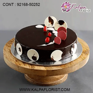 online cake delivery in alawalpur, online cake delivery in pathankot, online cake delivery in nakodar, online cake order in pathankot, online birthday cake delivery in pathankot, online cake and flower delivery in pathankot, online cake delivery in ludhiana, online cake order in ludhiana, online cake order in ludhiana punjab, online eggless cake delivery in ludhiana, online birthday cake delivery in ludhiana, online photo cake delivery in ludhiana, birthday cake order online in ludhiana, online cake delivery in ludhiana punjab, kalpa florist