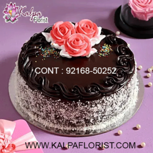 online cake delivery in mukerian, online cake delivery jalandhar, online cake delivery in amritsar, online cake delivery in mohali, online cake delivery in chandigarh, online cake delivery in gurgaon, online cake delivery in pathankot, online cake delivery in ludhiana, online cake delivery in bathinda, online cake delivery amritsar, online cake delivery allahabad, kalpa florist