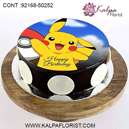 Fabulous Online Cake Delivery In Pathankot Kalpa Florist Funny Birthday Cards Online Amentibdeldamsfinfo