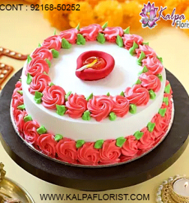 online cake delivery in patiala, online cake order in patiala, online birthday cake delivery in patiala, online birthday cake delivery in patiala, online birthday cake order in patiala, online cake delivery in patiala punjab, kalpa florist