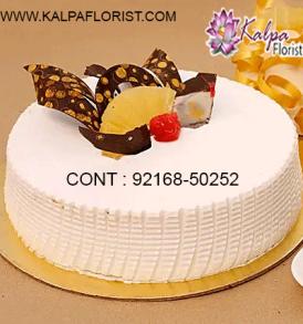 online cake delivery in phillaur, online cake delivery in mukerian, online cake delivery jalandhar, online cake delivery in amritsar, online cake delivery in mohali, online cake delivery in chandigarh, online cake delivery in gurgaon, online cake delivery in pathankot, online cake delivery in ludhiana, online cake delivery in bathinda, online cake delivery amritsar, online cake delivery allahabad, kalpa florist