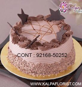 online cake delivery in shahkot, online cake delivery in mukerian, online cake delivery jalandhar, online cake delivery in amritsar, online cake delivery in mohali, online cake delivery in chandigarh, online cake delivery in gurgaon, online cake delivery in pathankot, online cake delivery in ludhiana, online cake delivery in bathinda, online cake delivery amritsar, online cake delivery allahabad, kalpa florist