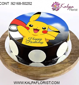 online cake delivery in ludhiana, online cake order in ludhiana, online cake order in ludhiana punjab, online eggless cake delivery in ludhiana, online birthday cake delivery in ludhiana, online photo cake delivery in ludhiana, birthday cake order online in ludhiana, online cake delivery in ludhiana punjab, kalpa florist
