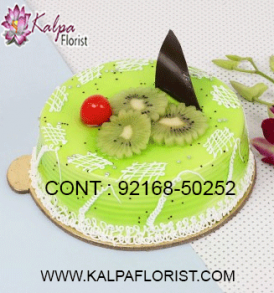 send cake to dinanagar, send cake to gurdaspur, send cake to mumbai, send cake to mumbai online, send cake to mumbai india, send cake to mumbai birthday, send eggless cake to mumbai, send birthday cake to mumbai india, send a cake in mumbai, send fresh cakes to mumbai, how to send cake mumbai, kalpa florist