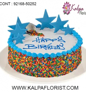 send cakes to australia, send cakes to australia from india, send a birthday cake to australia, can i send a cake australia, can i send birthday cake to australia, Order Cake Online Hyderabad, Online Cake Delivery, Order Cake Online, Send Cakes to Punjab, Online Cake Delivery in Punjab, kalpa florist