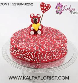 send cakes to bangalore, send cakes to bangalore same day delivery, send cakes to bangalore online, send cakes to bangalore india, send cake to bangalore from usa, send cake to bangalore today, send midnight cakes to bangalore, send birthday cake to bangalore, send cakes in bangalore, send cake online in bangalore, kalpa florist