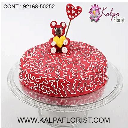 Admirable Send Cakes To Bangalore Kalpa Florist Birthday Cards Printable Opercafe Filternl