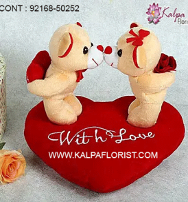 teddy bear love gif, teddy bear love gift, teddy bear live you gif, cute teddy bear live gif, teddy bear saying i love you gif, my love teddy bear gif, love u teddy bear gif, love u teddy bear gif, i love you teddy bear gifts, i love teddy bear gif, i love u teddy bear gif, kalpa florist, bear love gif, teddy bear love images, husband love gif, teddy bear i love you gif, bad idea bears gif, kissing teddy bear gif, teddy bear love gif, love gif for him, married couple gif, mickey mouse love gif, bear love gif, teddy bear love images, husband love gif, teddy bear i love you gif, bad idea bears gif, kissing teddy bear gif, teddy bear love gif, love gif for him, married couple gif, mickey mouse love gif
