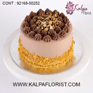 Anniversary Cakes Online - Order now fresh and yummy wedding anniversary cakes. Delicious and various flavored cakes are available with name for anniversary. Click Kalpa Florist to place your order.