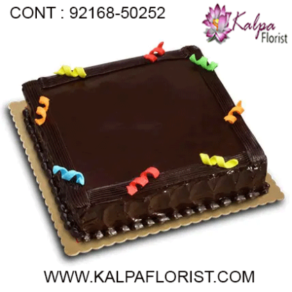 Send Cake online from best cake shop near me in India. Kalpa Florist offers online cake order at no extra cost with same day & midnight cake delivery.