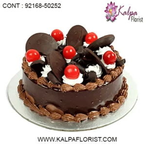 Buy delicious birthday cake online in various designs and flavors at Kalpa Florist. Order birthday cake online and send across India to your dear ones to wish Happy Birthday on their special day.